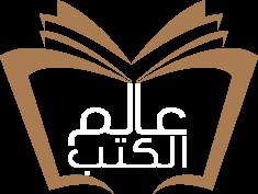 موقع لعرض وتصفح وتحميل الكتب فى مختلف المجالات